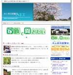 親鸞会.net